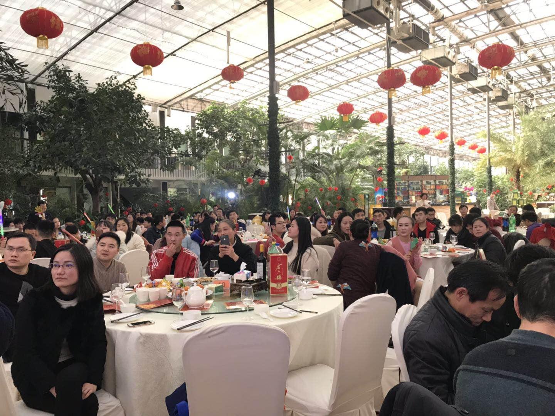 武汉驿路通科技2019年迎新年会成功举行