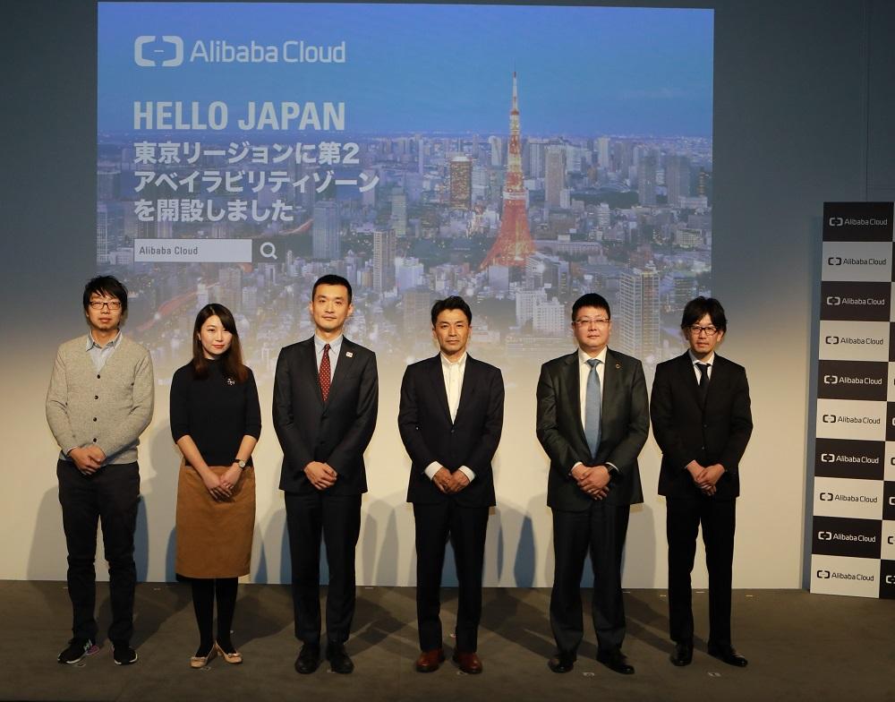阿里云于日本开设第二个数据中心 增逾倍服务能力
