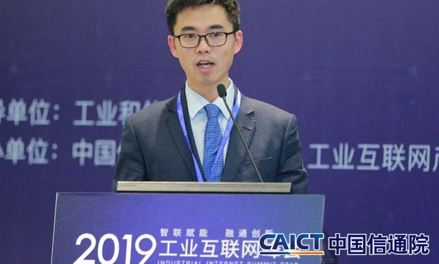 中国电信沈成彬:打造工业PON产业链 赋能工业互联网