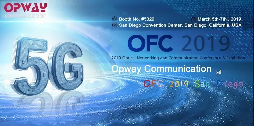 光为将携自主研发的光模块及用于数据中心的高速产品出席OFC 2019