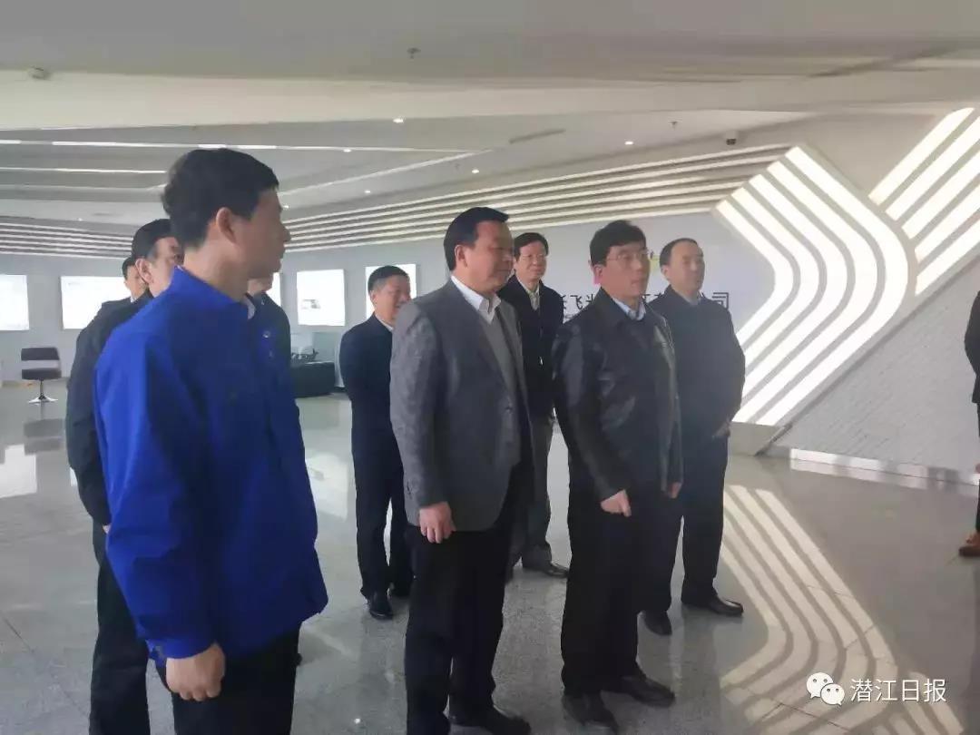 湖北省副省长曹广晶调研长飞潜江科技园