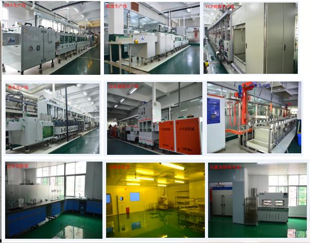 深圳塔联科技投资兴建湿区蚀刻线及沉铜产线