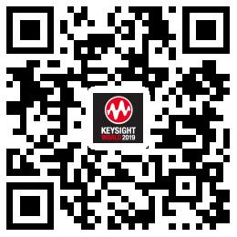 共话5G前景 邀您相约Keysight World 2019上海