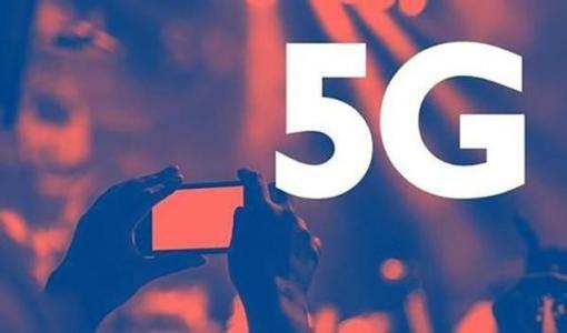 韩国宣布投资260亿美元 2022年建成覆盖全国5G网