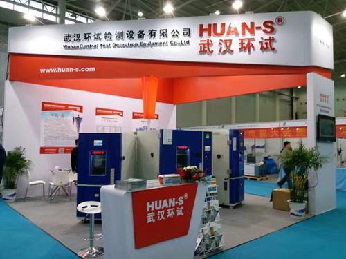 专访武汉环试检测设备:专为客户打造量身定制产品