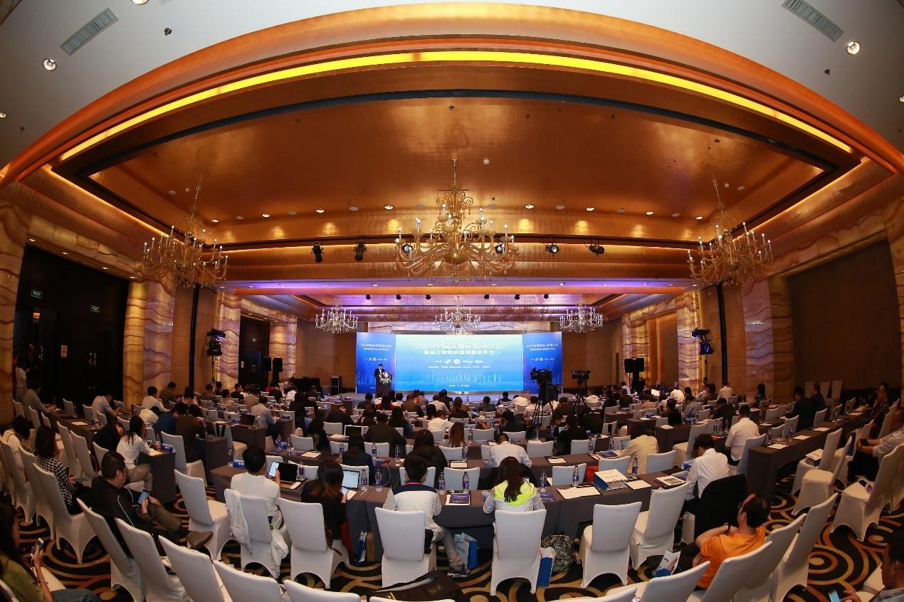 金信诺受邀参加2019中国营商环境研讨会