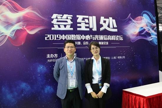 光特科技:25G PD实现批量生产 长期看好硅光产业的广阔前景