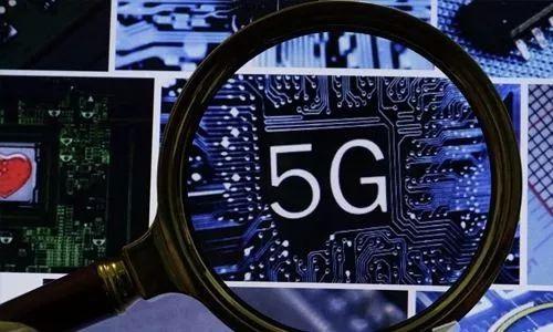牌照将至,这个国家队能否撑起5G芯片梦想?