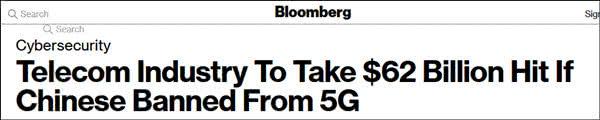 全球移动通信系统协会:禁华为中兴,欧洲建5G需多掏4287亿