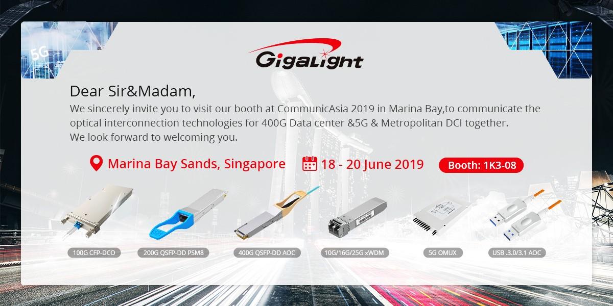 易飞扬立意布局亚洲通信版图 全新实力出征新加坡通信展