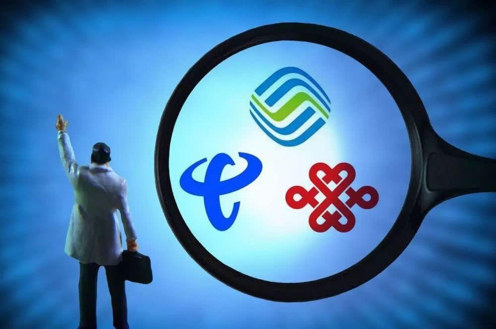 移动、联通、电信将在9月商用5G:前期流量收费10元/GB?