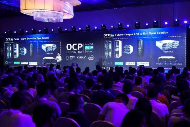 开放计算中国日在京举行 5G应用将给数据中心发展带来新契机