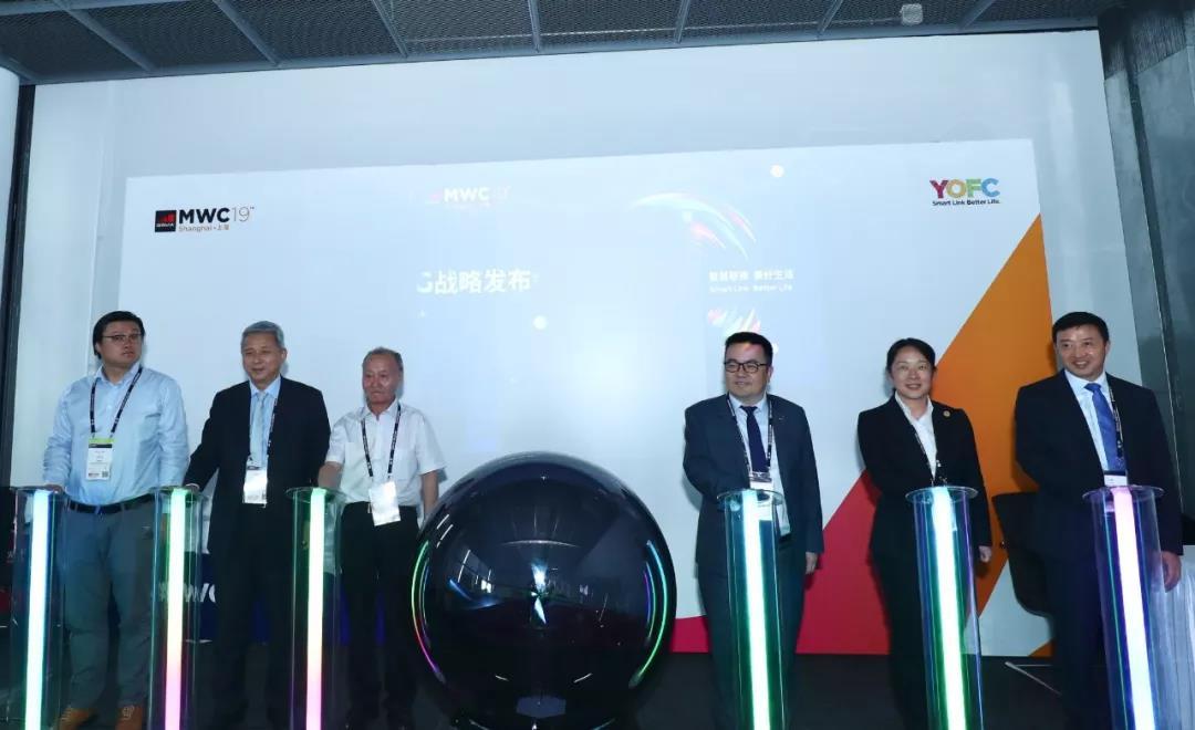长飞5G战略闪耀MWC上海