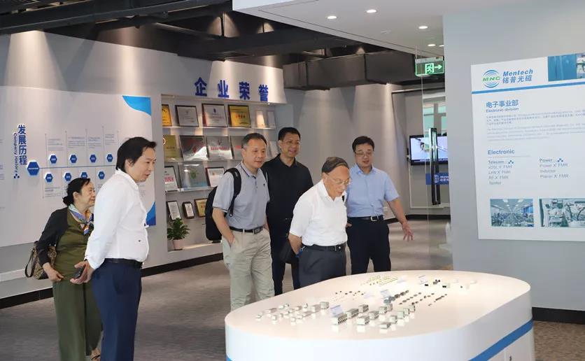 中国科学院都有为院士莅临铭普光磁,共探磁性材料新发展
