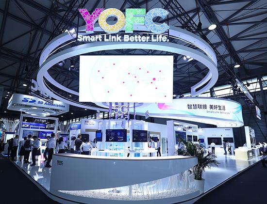 2019MWC上海看长飞:携5G时代系列产品及解决方案 展现全价值链综合技术与服务实力
