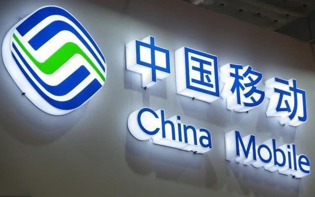 构建全球最大SOTN高品质专线网络:中国移动专家呼吁开放解耦