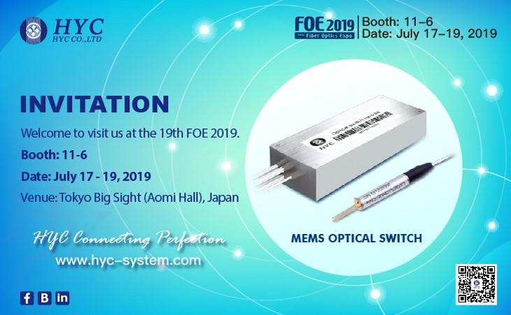 会员动态 | 亿源通将携新品精彩亮相2019日本光通信技术展(FOE)