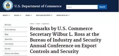 """美国商务部宣布将解禁对华为供货 但仍在""""黑名单"""""""