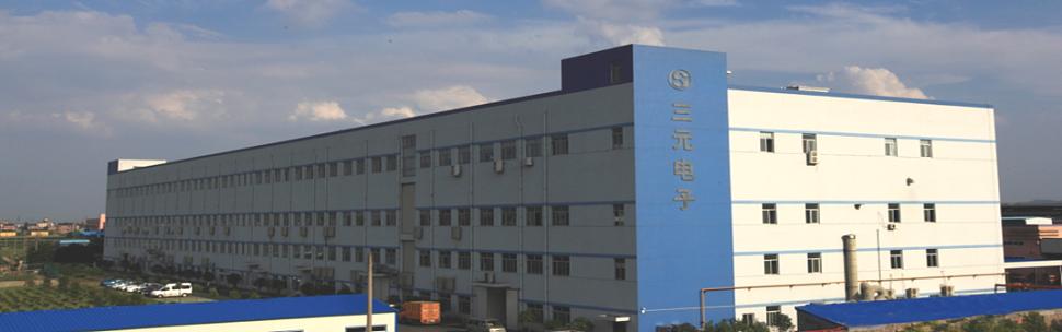 欢迎吸波材料、导热材料领导者浙江三元电子科技加入光纤在线会员