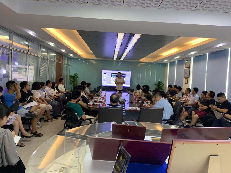 """""""高速光通信模块技术进展""""工业论坛在武汉博昇光电成功举办"""