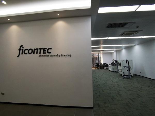 会员动态 | 恭贺FiconTEC深圳实验室暨产品展示中心全面启用