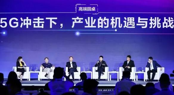 中国联通出席2019凤凰网科技峰会共话5G新未来!