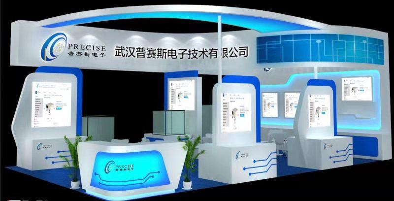 武汉普赛斯携10G&25G、PAM4 BERT等产品出席CIOE 2019