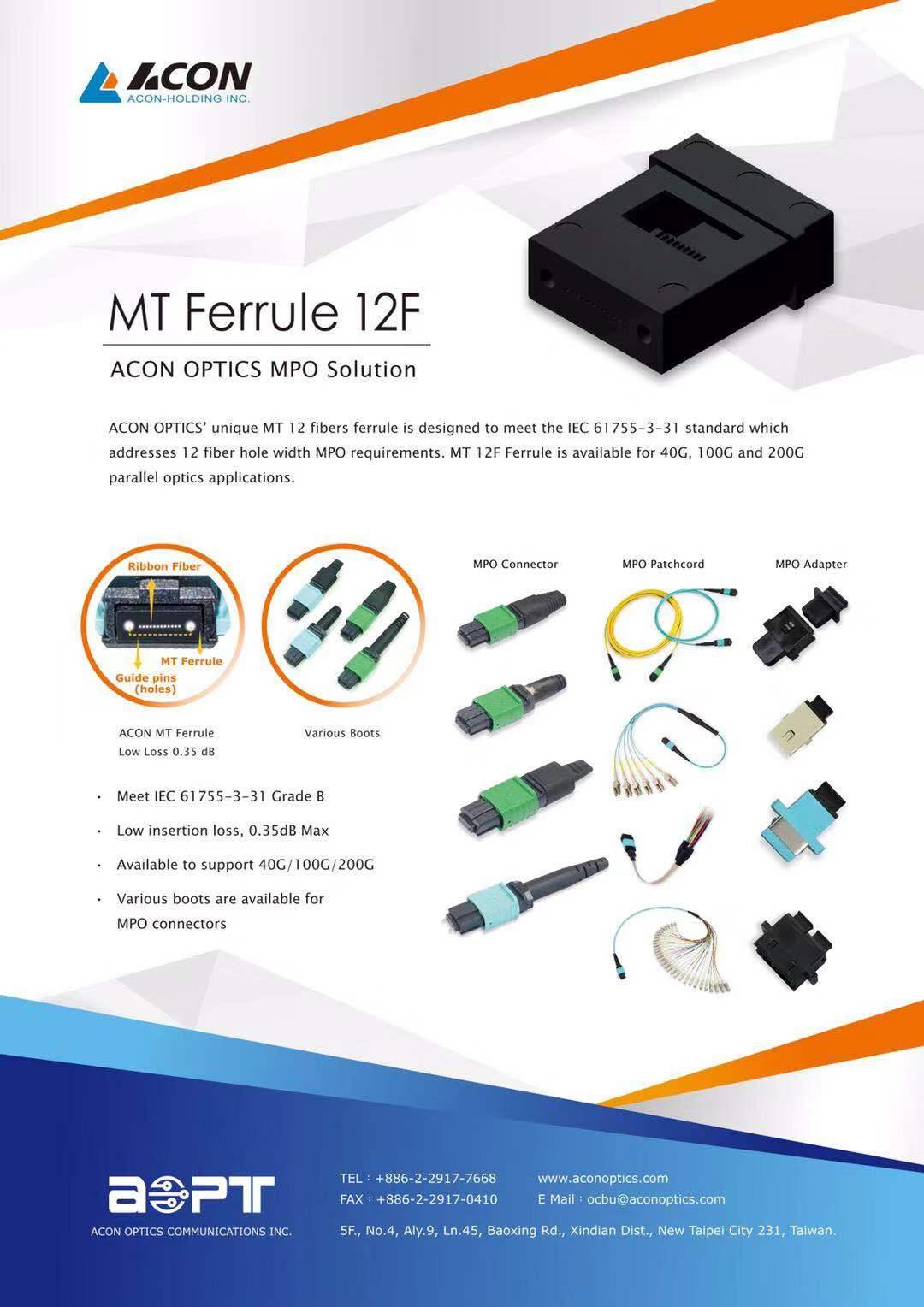 新产品 | 连讯通信推出MT插芯 并实现批量生产