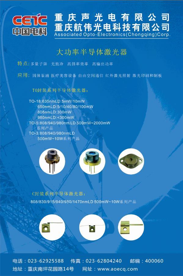 CIOE 2019   信任航伟,合作共赢!1A91特装展出全品类TO产品