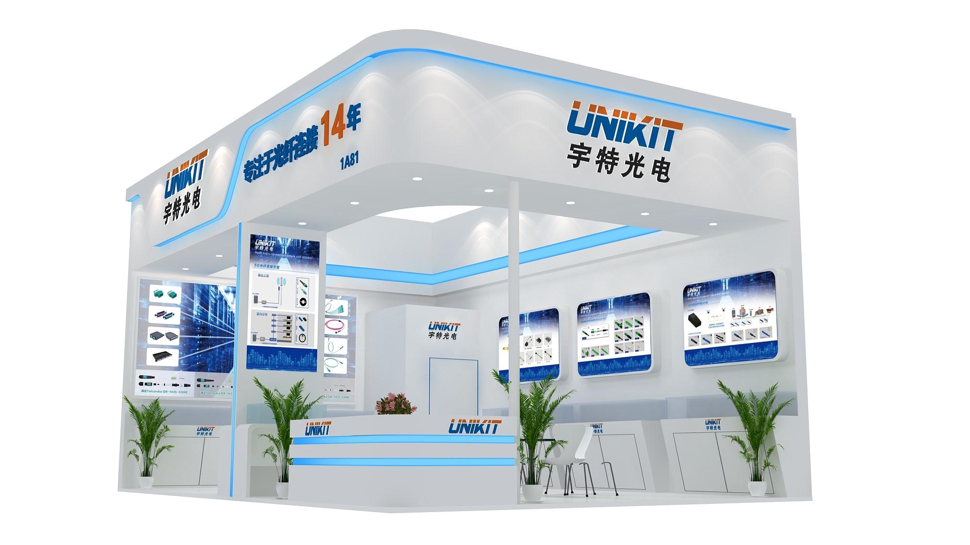 CIOE 2019 | 宇特光电携三大新品盛装亮相 助力中国5G快速发展