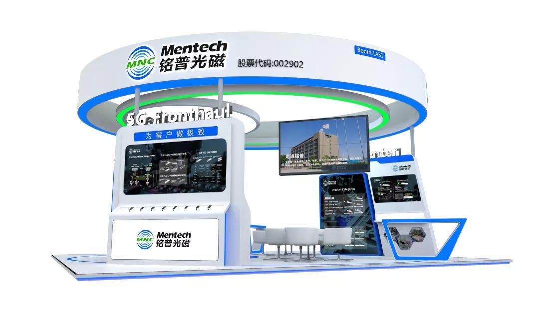CIOE 2019 | 铭普光磁展示第二代400G光模块  聚焦产品技术创新