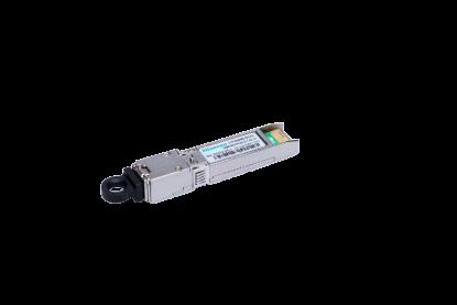 海信宽带率先推出XGS-PON & GPON Combo和XGS-PON短前导光模块