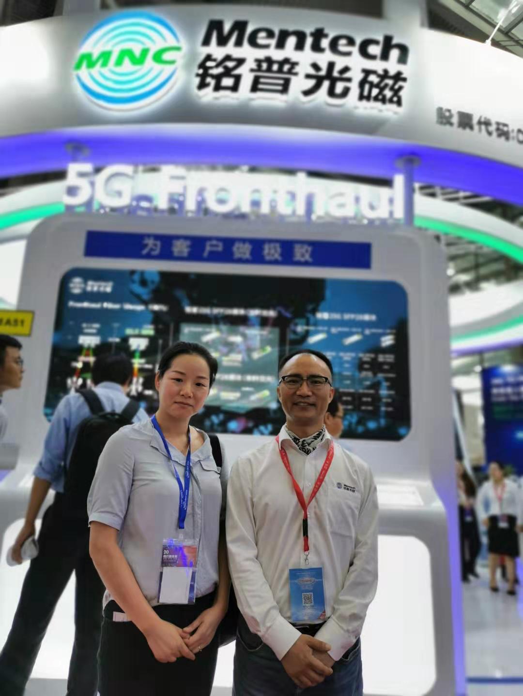 CIOE2019专访铭普:400G FR4 Demo首秀 SR8可实现批量交付