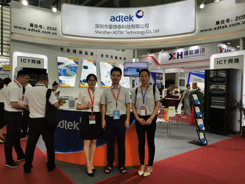 CIOE2019专访爱德泰:从5G市场看ADTEK国内外产品新布局