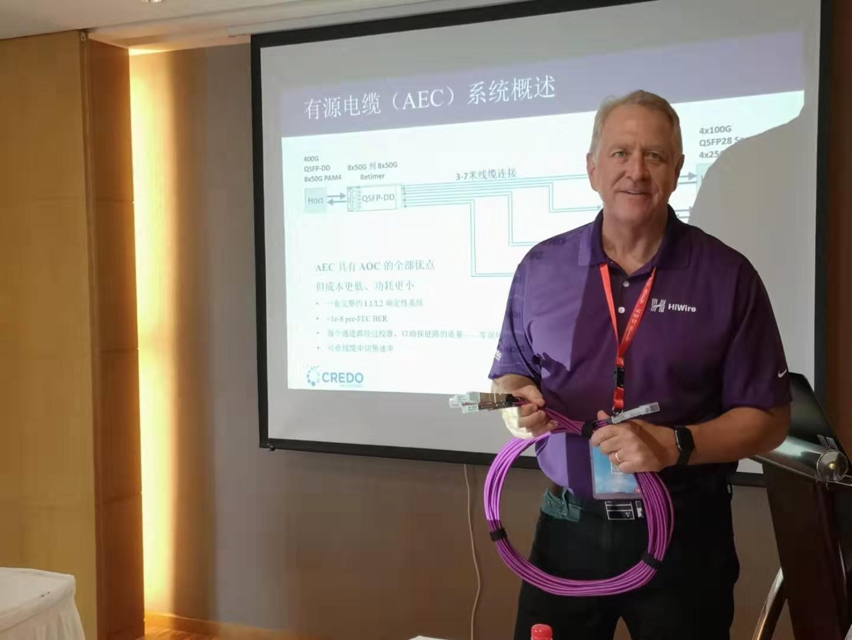 HiWire来了!Credo(默升科技)在深圳举行产品交流会,推出HiWire有源电缆AEC系列产品