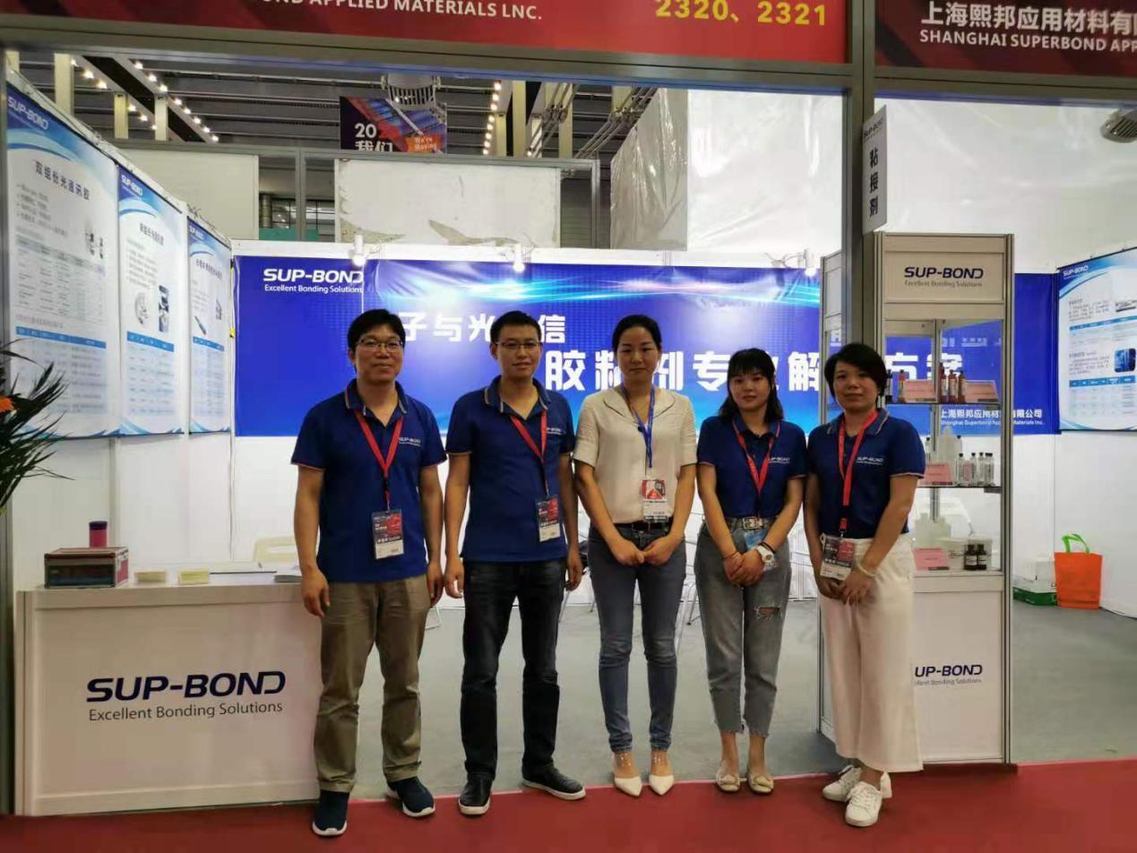 专访上海熙邦:光通讯时代胶水新宠儿  高性能国产化胶势在必行