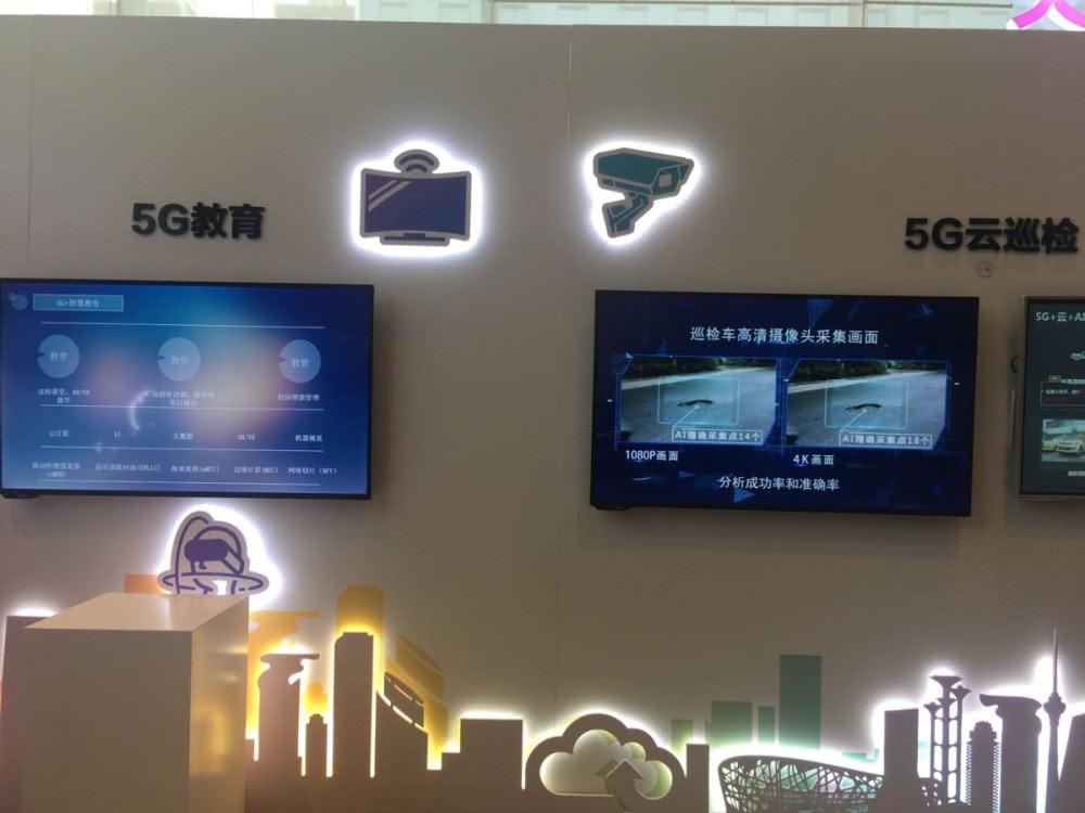 北京建成超8800个5G基站 已覆盖主要城区!