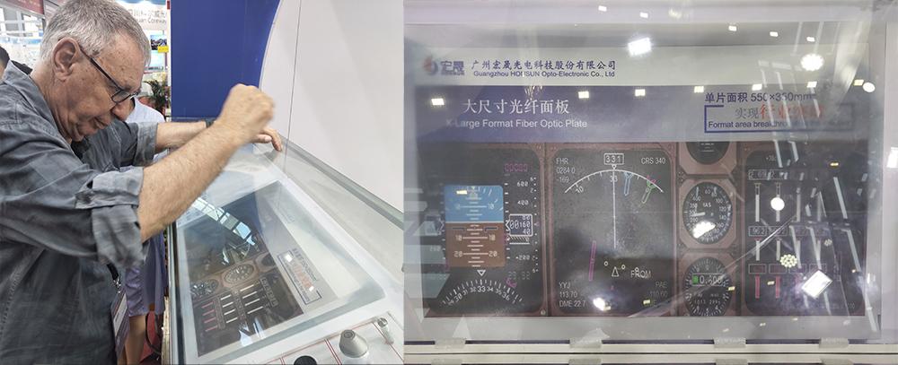 宏晟光电特大尺寸光纤面板亮相深圳光博会