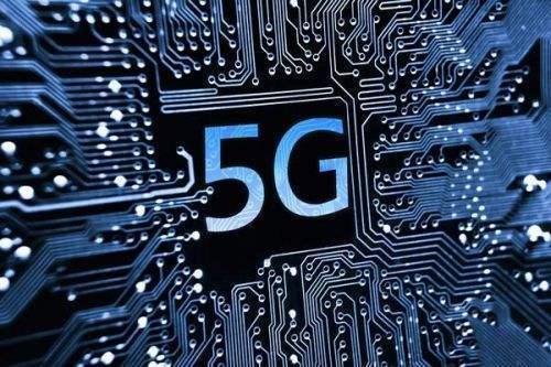 5G商用芯片领域风起云涌,厂商间暗战不休