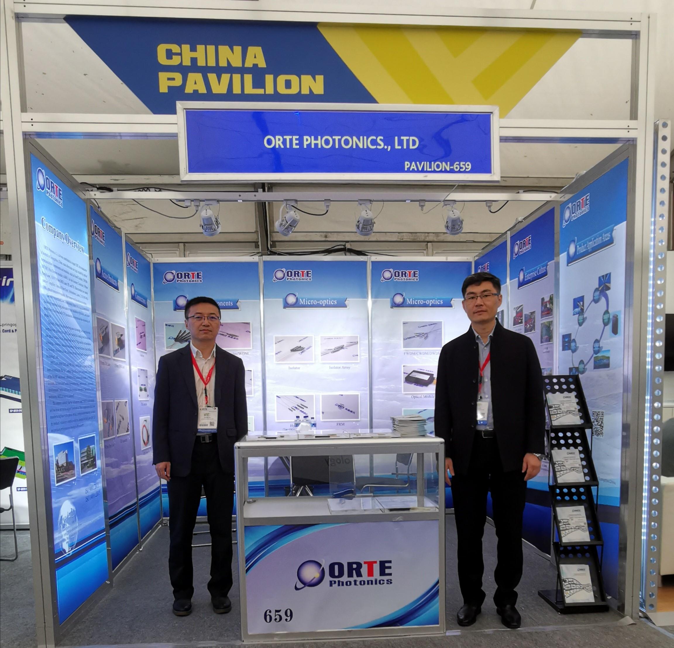 广州奥鑫携高可靠性器件出席ECOC 展示超小尺寸混合器、MEMS VOA等新品