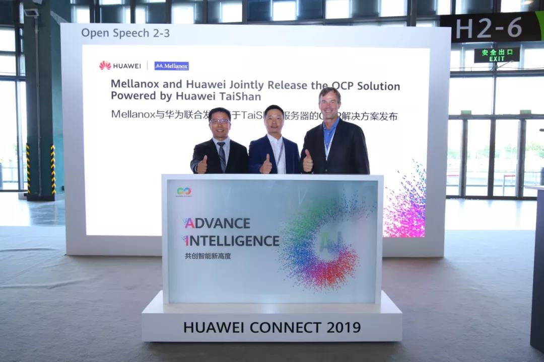 华为与Mellanox联合首发面向华为TaiShan服务器的100G OCP 3.0以太网卡