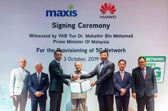 领跑马来西亚5G:Maxis与华为签署合同