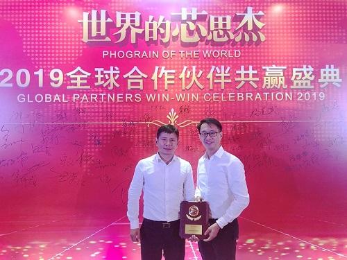 助力5G:肖特被芯思杰授予最佳合作伙伴奖