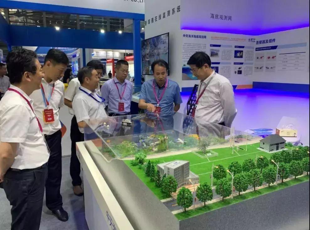 中天海洋亮相2019中国海洋经济博览会,共创蓝色经济空间