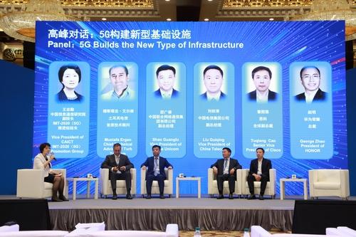 在乌镇大会畅想5G:或产生世界级全联网应用