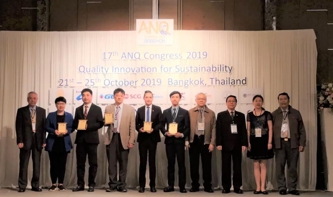 长飞公司荣获2019年亚洲质量卓越奖
