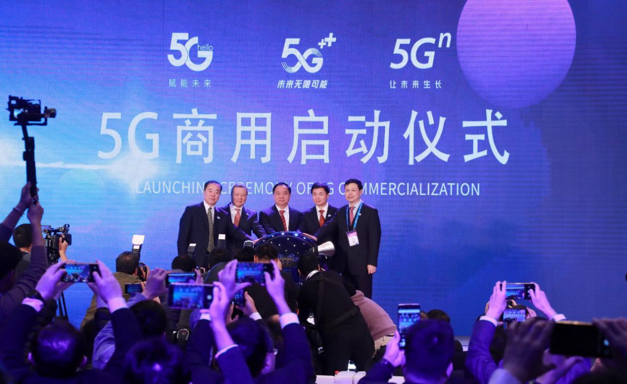 5G正式商用!中国电信物联网5G业务同步上市!