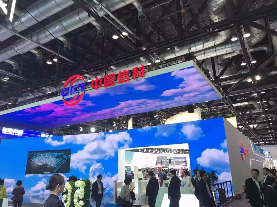 中国信科携最新成果亮相2019中国国际信息通信展