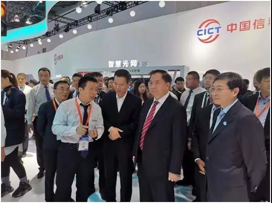 中国信科最新5G成果及应用精彩呈现2019中国国际信息通信展