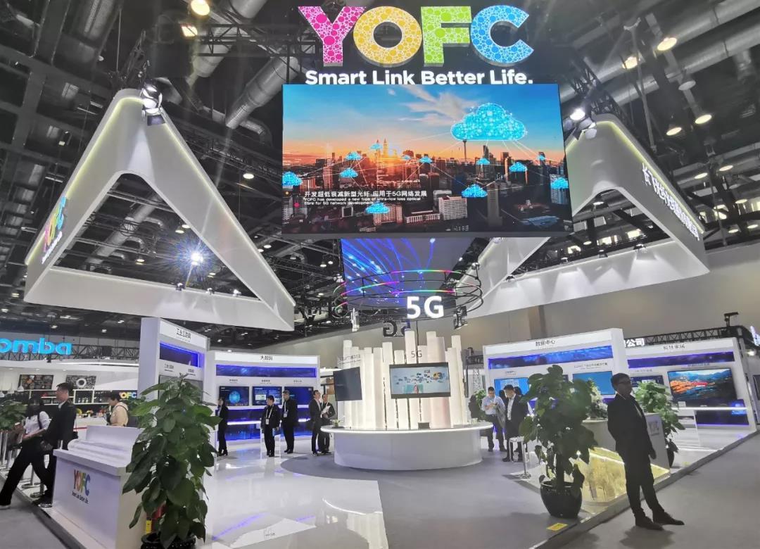 长飞公司精彩亮相2019中国国际信息通信展览会